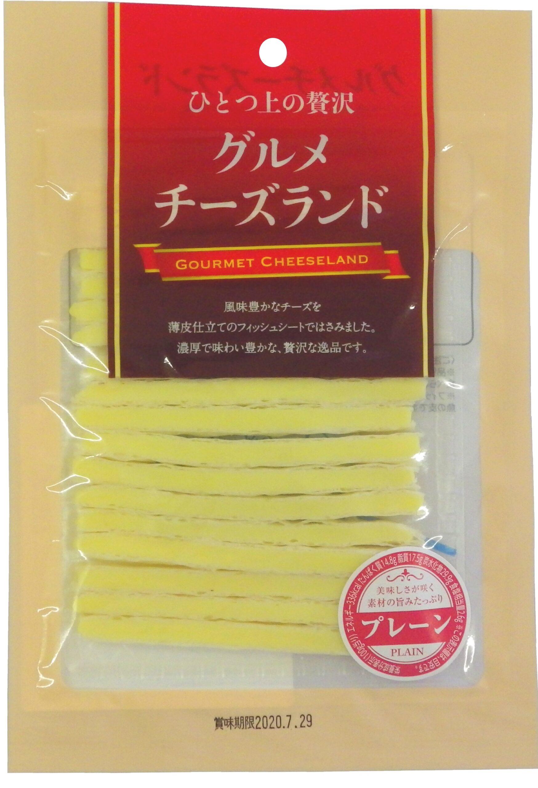 グルメチーズサンド
